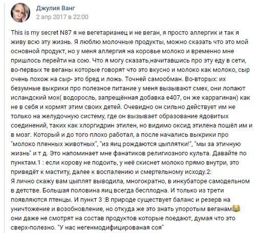 Пророчества и предсказания сильнейших экстрасенсов. достоверность предсказаний джулии ванг. пророчества для украины.
