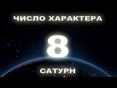 Значение числа 31