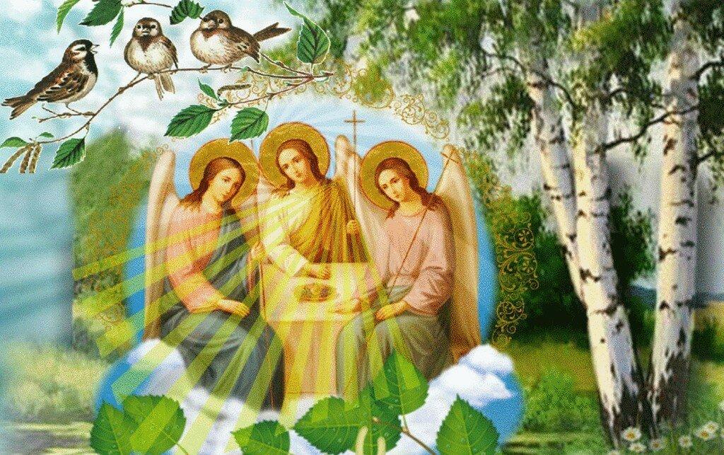 Что означает праздник троица и его традиции