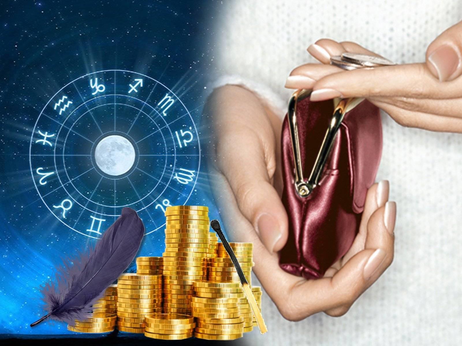 Показатели богатства и процветания в гороскопе