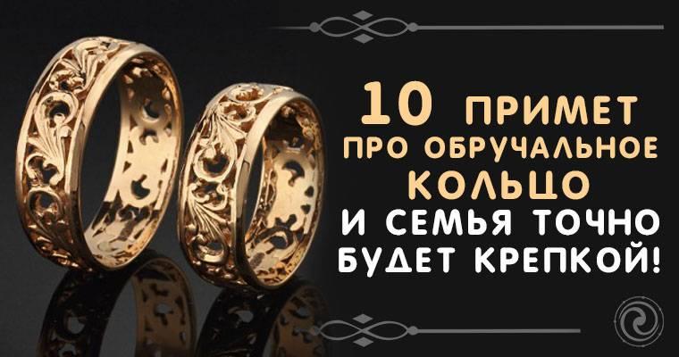 Символика обручальных колец: традиции и история