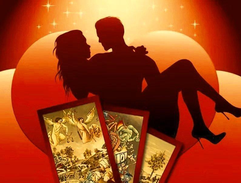 Гадания лучшие на любовь и отношения