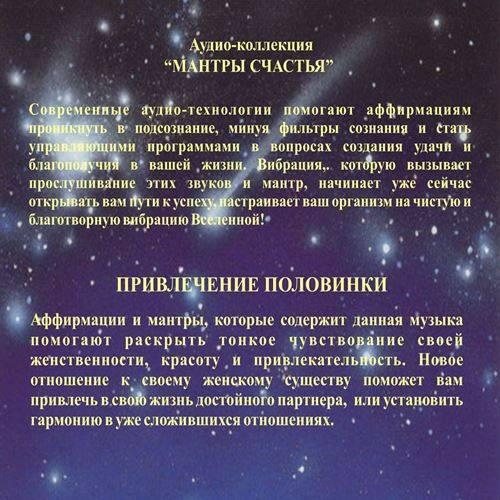 Мантра луны — очень мощная и творит чудеса. мощная мантра луны, которая творит чудеса мантры в полнолуние на удачу
