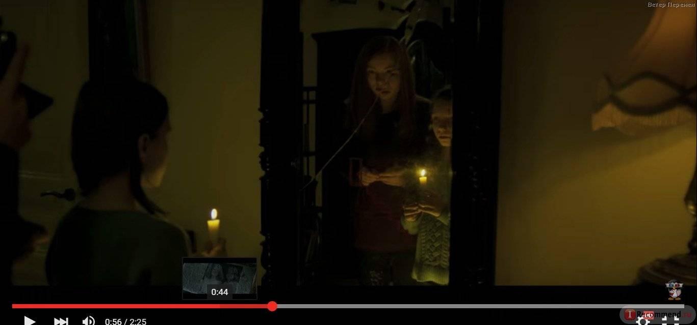 Вызовы духов - как вызвать призрака дома