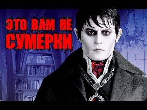 Как перестать быть вампиром в sims 4 и сделать его человеком?
