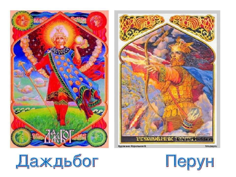Прекрасная богиня тара. тарх даждьбог перунович — призыв и славления
