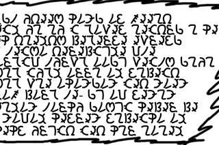 Енохианский язык