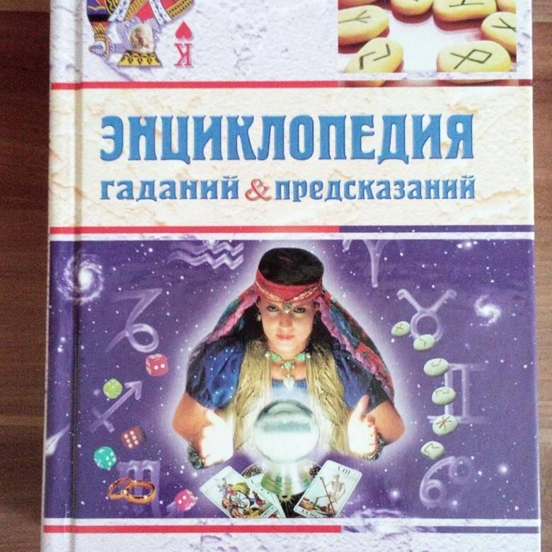 Пасхальные гадания на яйцах и куличах, ритуалы и заговоры » женский мир