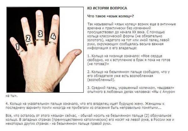Приметы родинки на пальцах рук