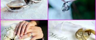 Хорошая или плохая примета — потерять обручальное кольцо?
