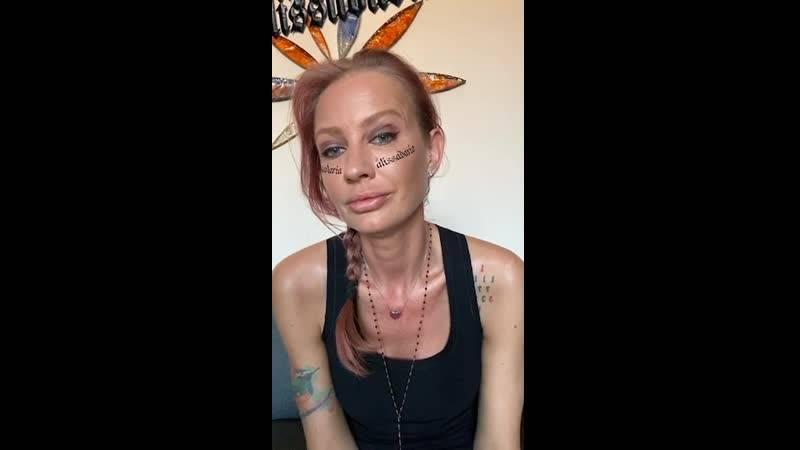 """Алиса суровова — фото, биография, личная жизнь, новости, """"битва экстрасенсов"""" 2020 - 24сми"""