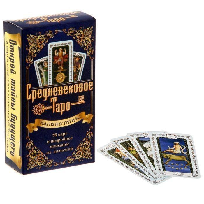 Таро средневековое (зиборди гуидо) (isbn 978-886527226-8) купить от 1228 руб в нижнем новгороде, сравнить цены, видео обзоры и характеристики
