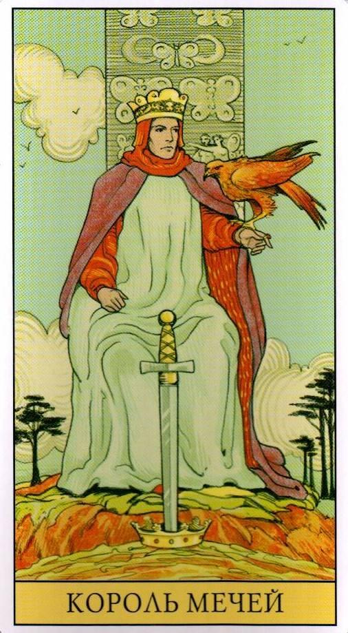 Принц мечей таро тота: значение и толкование карты