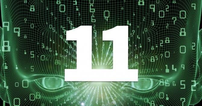 Число 11 - язык чисел