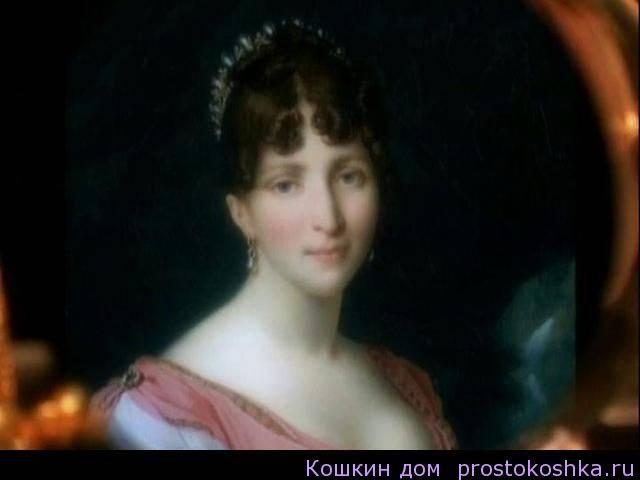 Гадание онлайн жозефины. французское гадание жозефины богарне — магия, ведущая по жизни