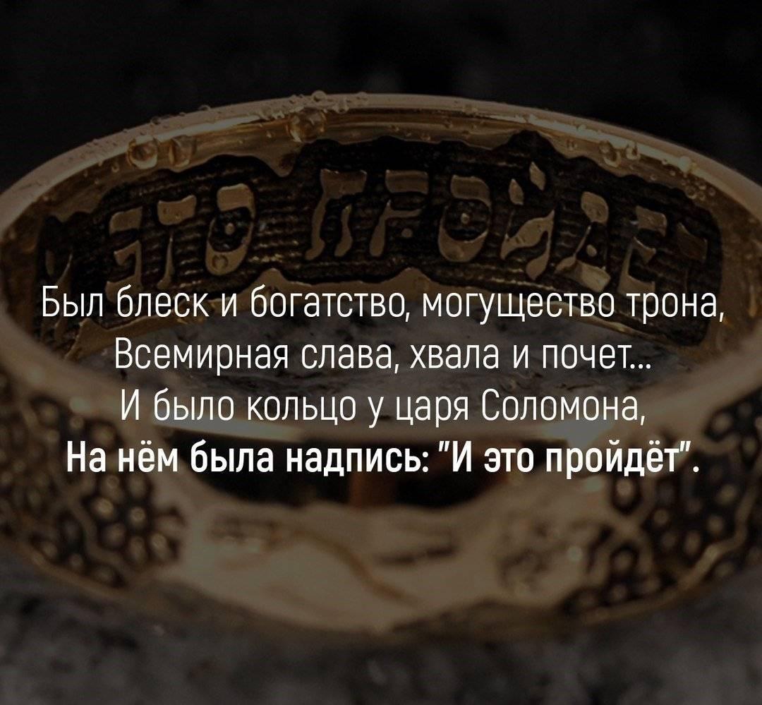 Кольцо соломона – мощный мужской талисман для защиты: на каком пальце носить кольцо?