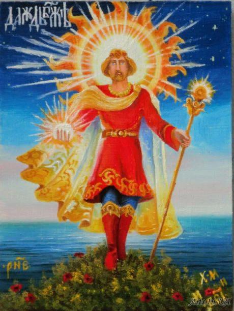 Даждьбог — податель благ и прародитель славян