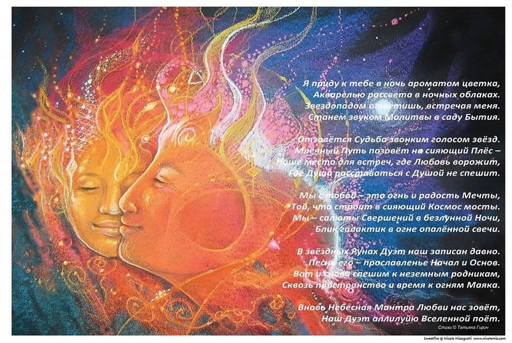 Мантра любви и нежности — как правильно использовать индийские молитвы для успокоения души и сердца