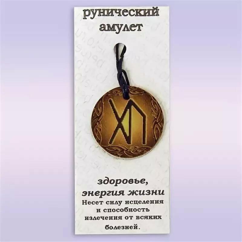 Камень козерога: какой талисман подходит женщинам, оберег для мужчин, амулет по гороскопу и по знаку зодиака