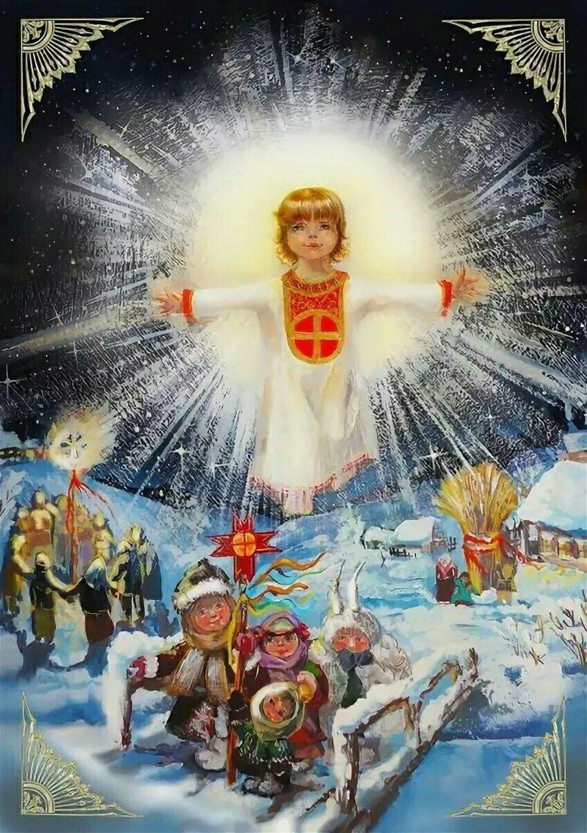 Зимнее солнцестояние — магия древних языческих традиций