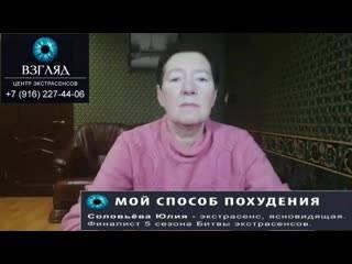 «семья фактически разрушена»: как «телевизионные экстрасенсы» обманом получили от пенсионерки 2 млн рублей — рт на русском