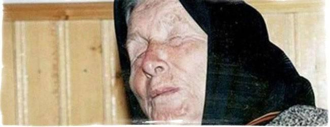 Ванга умерла году. биография ванги — как жила и когда умерла провидица
