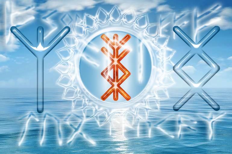 Славянская руна алатырь значение в отношениях, любви, работе, бизнесе, здоровье
