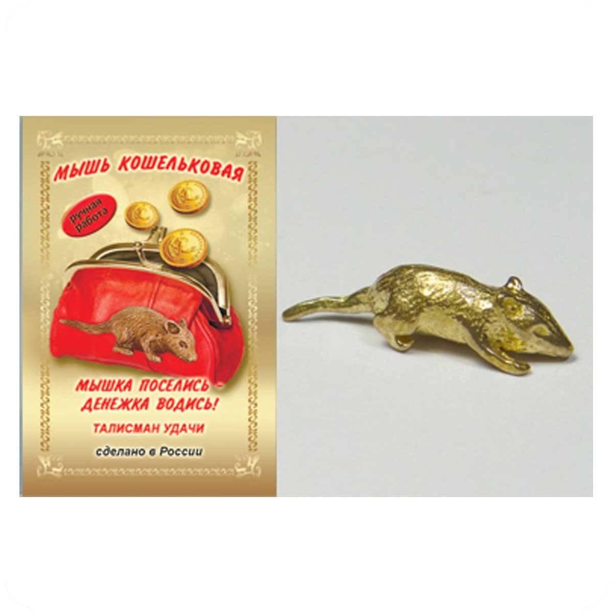 Ложка загребушка и кошельковая мышь: сувениры для денег, заговоры