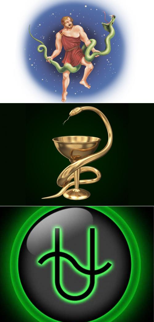 Змееносец - xiii знак зодиака.