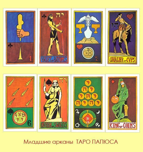 Таро папюса — википедия с видео // wiki 2