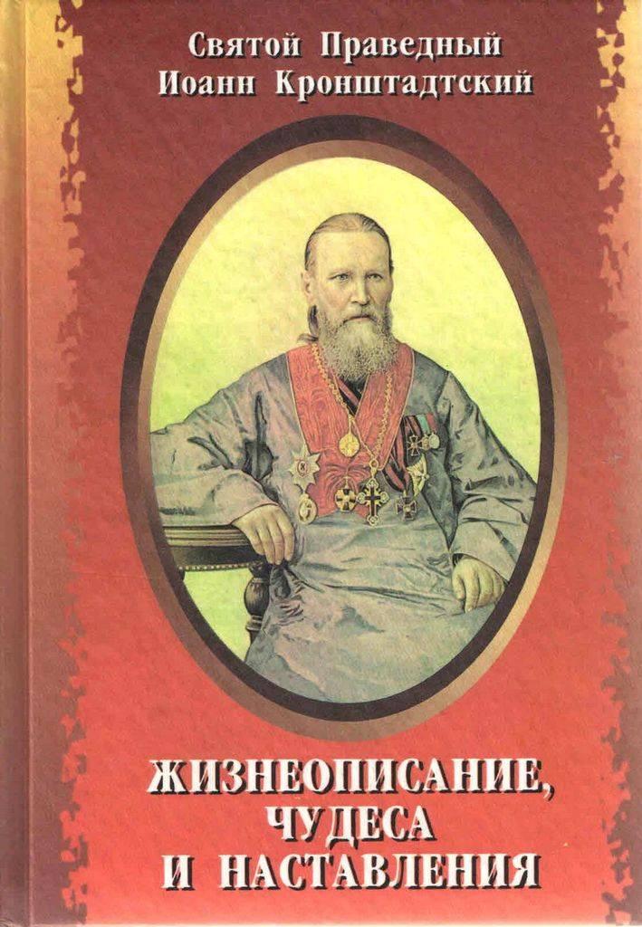 Чудеса в советской и современной россии