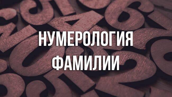 Как найти потерянную вещь, ответ на вопрос и момент удачи по нумерологии