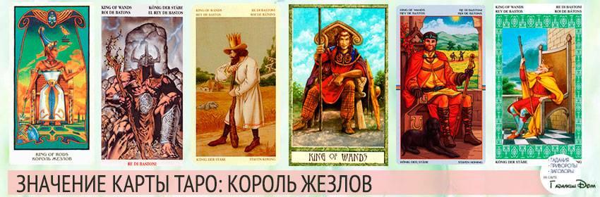 Кармические значения карт масти мечей в таро