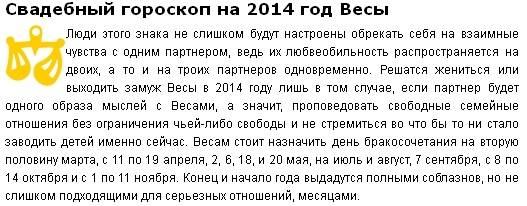 Гороскоп для каждого знака зодиака и года рождения на 2020 год