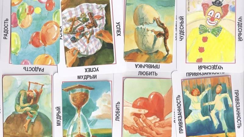 Таро и психология: какие карты используются в работе психолога