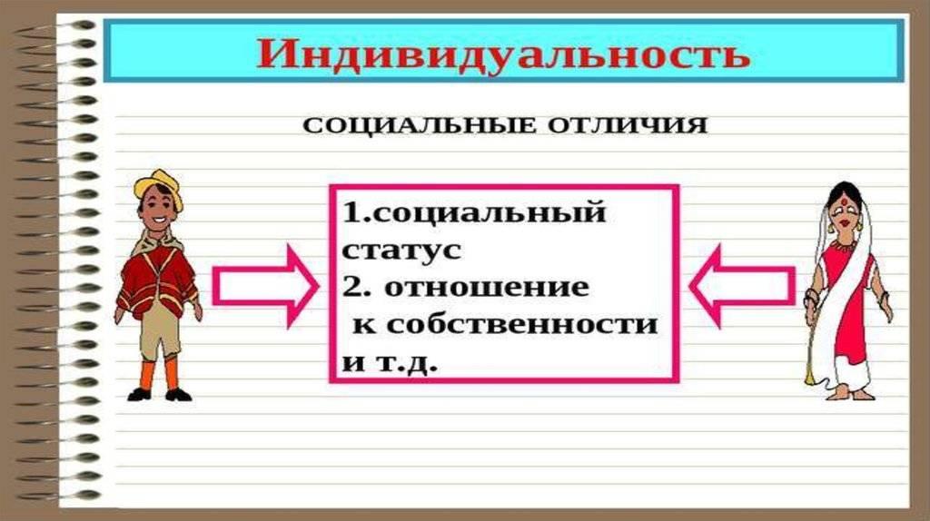 Крест просвещения левоугольный education (12/11 + 25/46) — крест образования