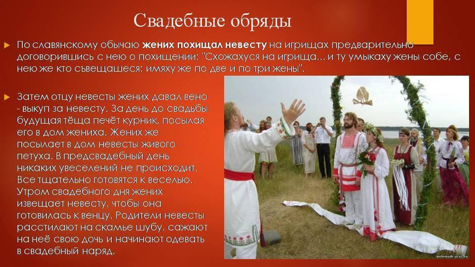 Старослявянский праздник перуна, покровителя воинов, отмечают 2 августа 2019 года