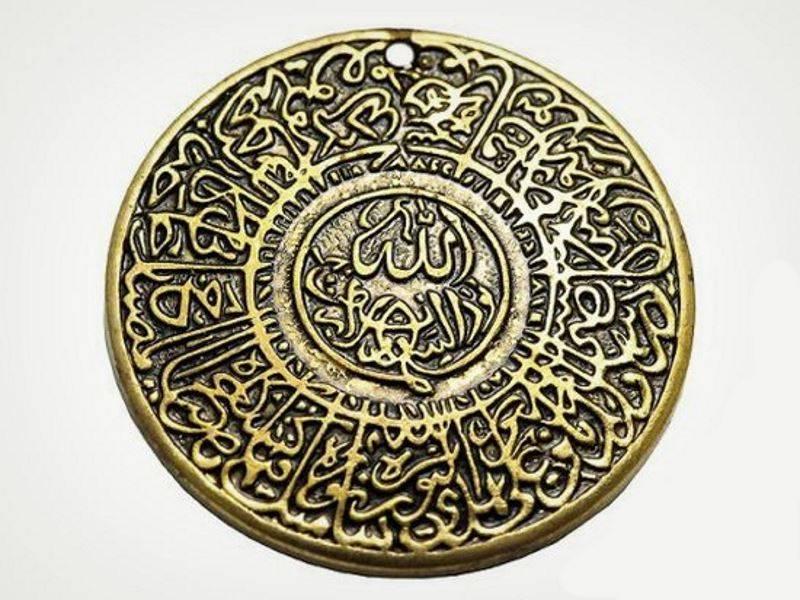 Мусульманские обереги: история, значение, применение