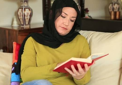 Мусульманские религиозные заговоры