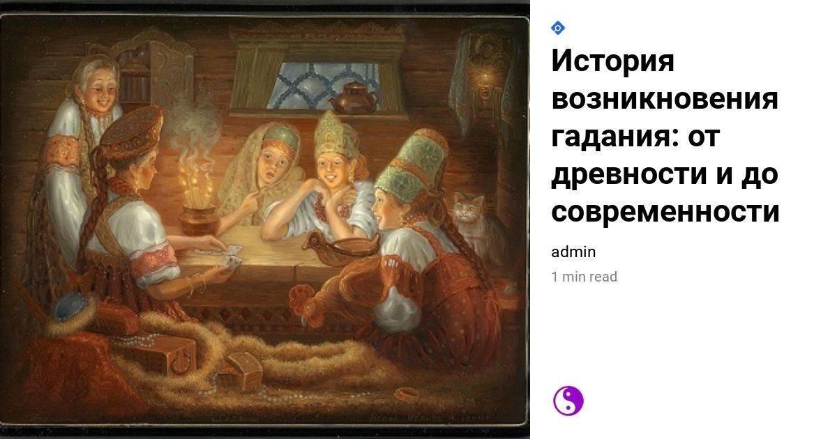 Тонкости работы с русским каббалистическим таро г.о.м.