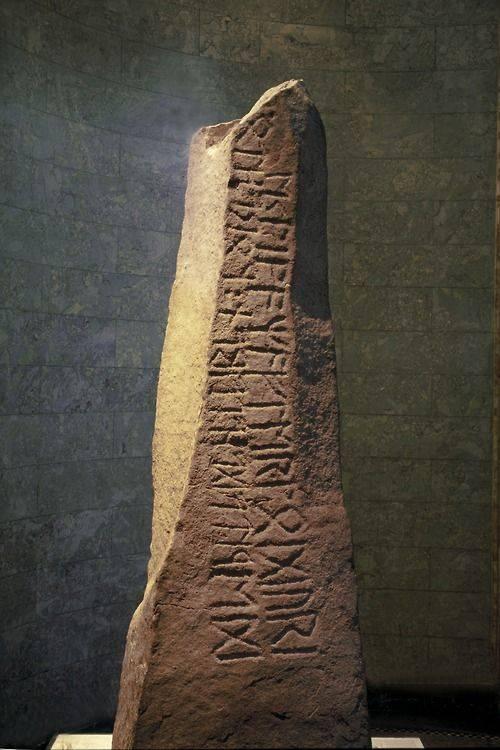 Рунический алфавит — футарк