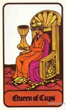 Королева кубков (чаш) в таро: значение в отношениях и любви, сочетание карт