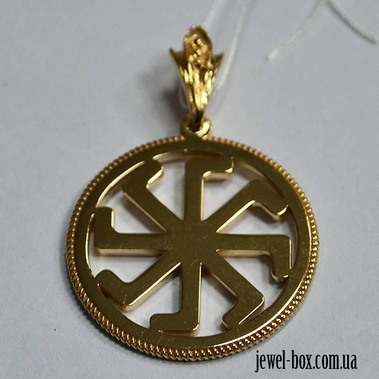 Символы богини лады: описание языческой версии христианской богородицы, смысл и сила оберегов, в том числе звезды, их значение для славян