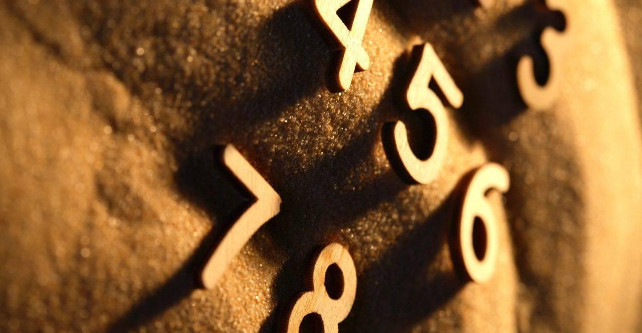 Простые и составные числа, определения, примеры, таблица простых чисел, решето эратосфена