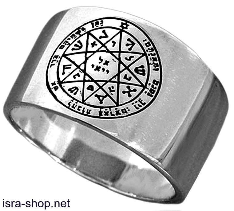 Магический пентакль соломона: значение, фото, как активировать и как носить амулет?