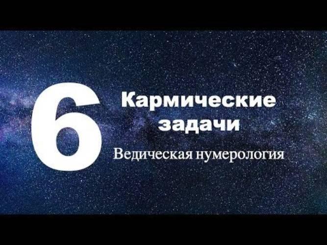Толкование числа 99 в нумерологии