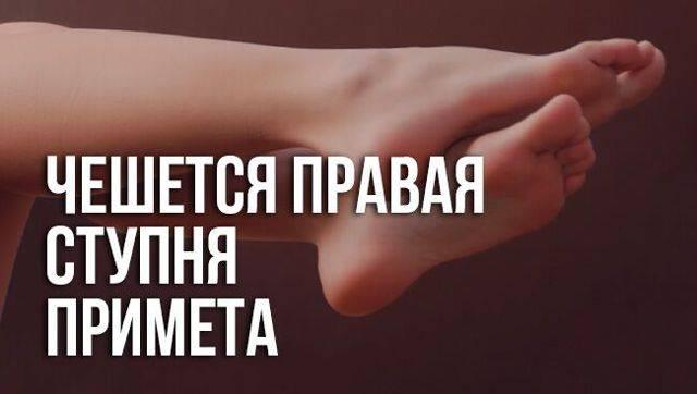 К чему чешутся пальцы на руках - приметы