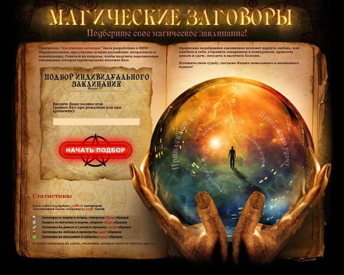 Какие книги по магии для начинающих надо прочесть обязательно