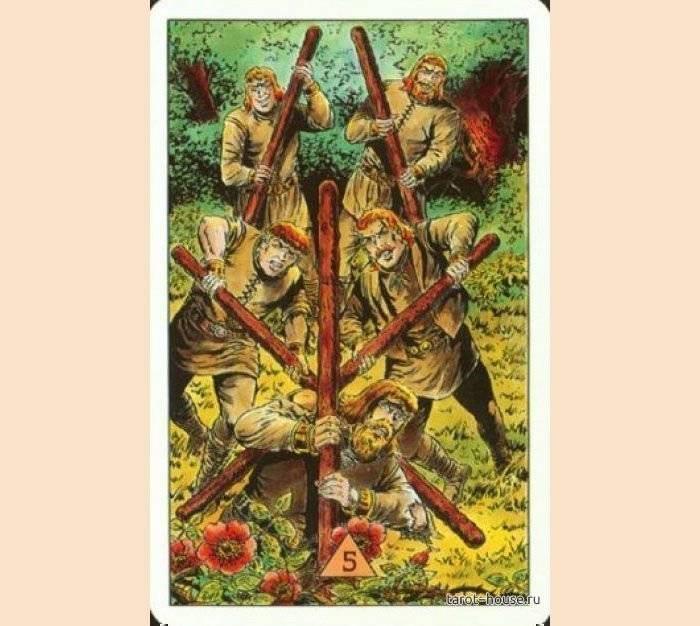 Король посохов (жезлов) таро: значение в отношениях, любви, здоровье