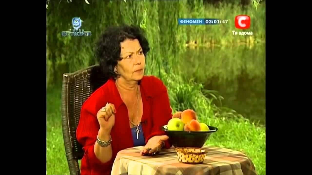 Экстрасенс ильмира дербенцева - сайт derbenceva.com.ua | отзывы о маге